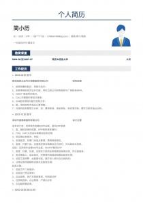 大专学历财务/审计/税务个人简历