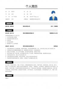 高级管理/运营总监/电子商务总监简历模板