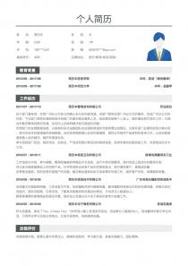 银行/教育/培训/采购/贸易简历模板