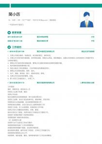 前台文员行政助理电子版简历模板下载
