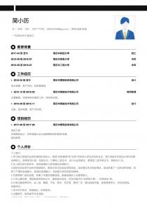 律师/法务/合规免费简历模板