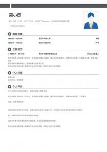企业律师/合规经理/主管免费简历模板下载