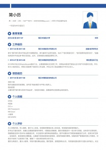 大学/大专应届毕业生personal简历模板免费download