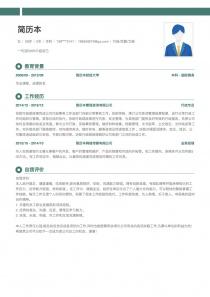 优秀的行政/后勤/文秘电子版简历模板下载word格式