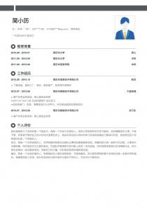 最新实习生word简历模板