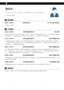 房地产开发/经纪/中介找工作个人简历模板