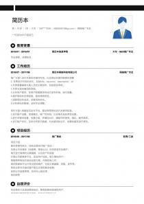 网络推广专员免费简历模板下载