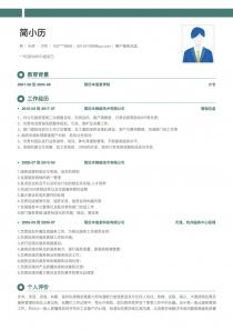 客户服务总监简历模板下载