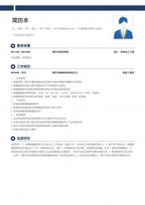 最新行政经理/主管/办公室主任电子版简历