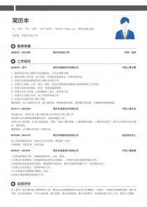 公司法务/合规管理简历