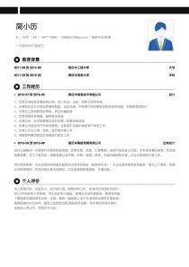税务专员/助理空白个人简历模板