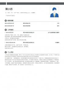日語翻譯個人簡歷模板免費下載