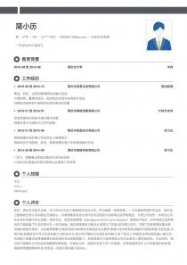 最新行政专员/助理完整免费简历模板样本