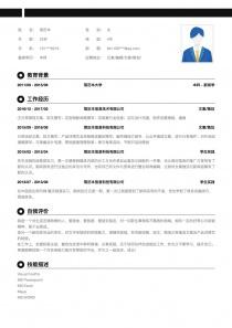 记者/编辑/文案/策划/行政专员/助理简历模板