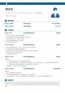 律师/法务/合规求职简历下载