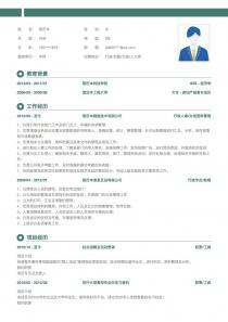 行政/后勤/文秘/人力资源简历模板免费下载