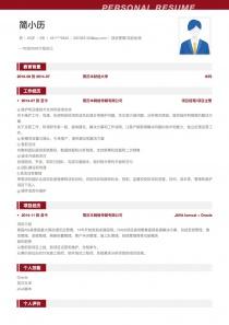 項目管理/項目協調電子版免費簡歷模板