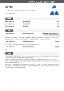 记者/采编免费简历模板下载word格式