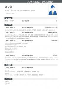 英语翻译电子版简历模板下载