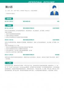 最新UI设计师/顾问招聘免费简历模板下载word格式