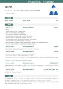 最新商超/酒店/娱乐管理/服务电子版word简历模板范文