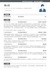 影视/媒体/出版/印刷招聘简历模板下载
