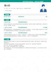 銷售運營專員/助理求職簡歷模板