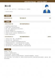 JLB36235物业管理/地产经纪空白简历模板下载word格式