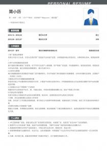 网站推广简历模板download