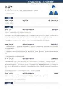 市场经理电子版word简历模板