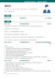 公关/媒介/商务专员/助理/市场简历模板