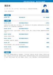 网络运营专员/助理/新媒体运营简历模板