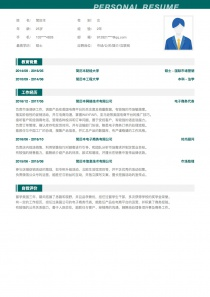 市场/公关/媒介/互联网产品/运营管理简历模板