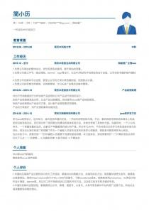 网站推广个人简历模板下载