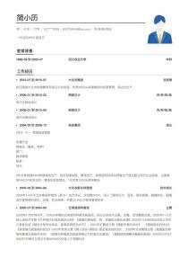 农/林/牧/渔业求职简历模板