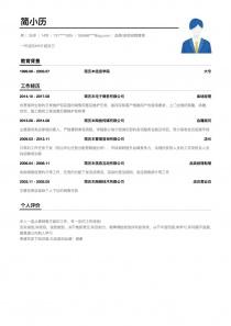 品牌/连锁招商管理找工作word简历模板