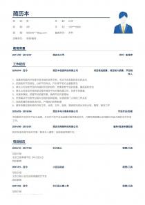 导演/编导简历模板免费下载