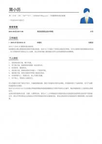 IT质量管理/测试/配置管理招聘word简历模板