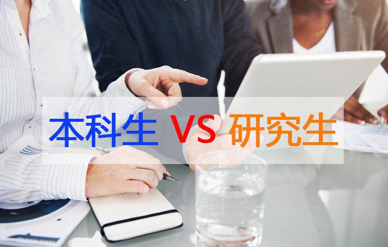 vs.jpg